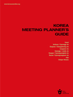 Korea Meeting Planner's Guide
