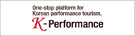 (One-stop platform for Korean performance tourism) K-Performance