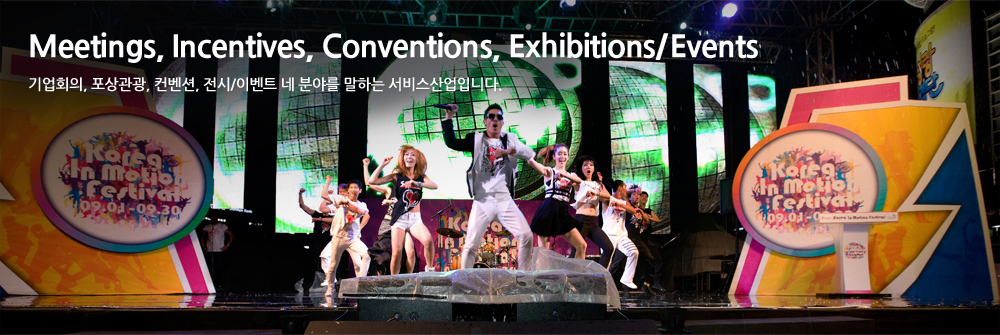 Meetings, Incentives, Conventions, Exhibitions/Events