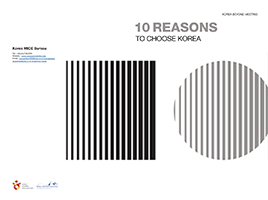 10 reasons to choose KOREA