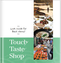 Touch Taste Shop - DAEJEON