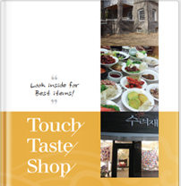 Touch Taste Shop - GWANGJU