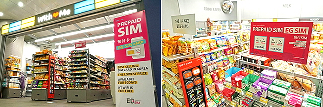 Prepaid Sim Card in Korea