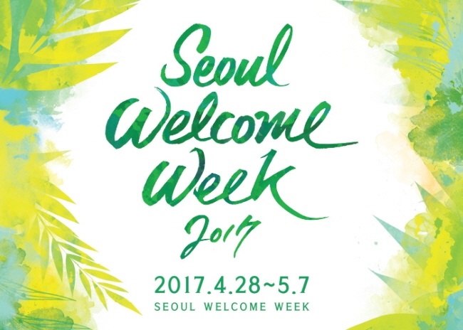 Seoul Welcome Week 2017