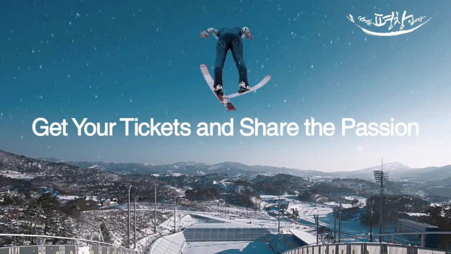 PyeongChang Winter Olympics 2018 Ticket Sales now Open