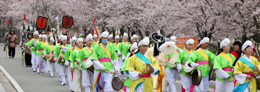 Yeongam Wangin Culture Festival