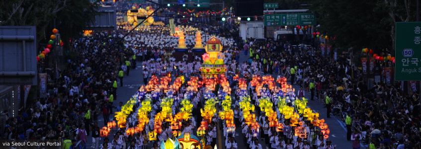 Yeong Deung Hoe (Lotus Lantern Festival)