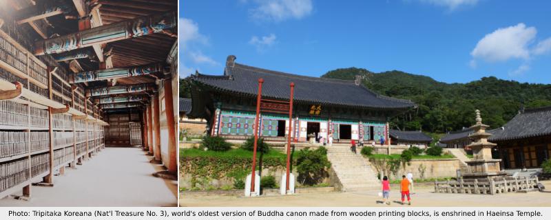Changwon Haeinsa Temple