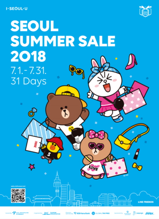 Seoul Summer Sale takes place until July 31
