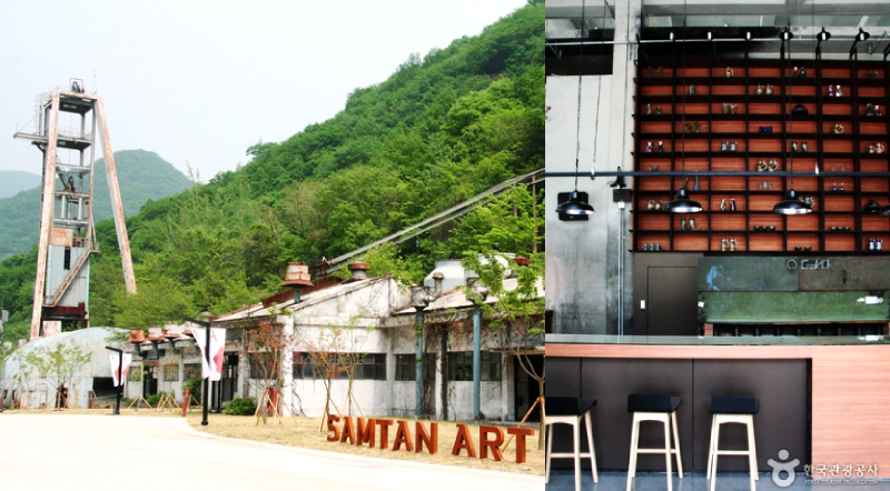 A Beginner's Guide to Hallyu MICE Experiences in Korea (Samtan Art Mine)