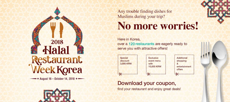 Business Insider: Services & Dining for Muslim Visitors to Korea