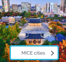 MICE Cities