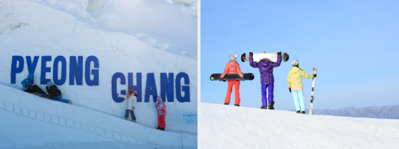 Why you should Choose Korea as your Winter Incentive Travel Destination?