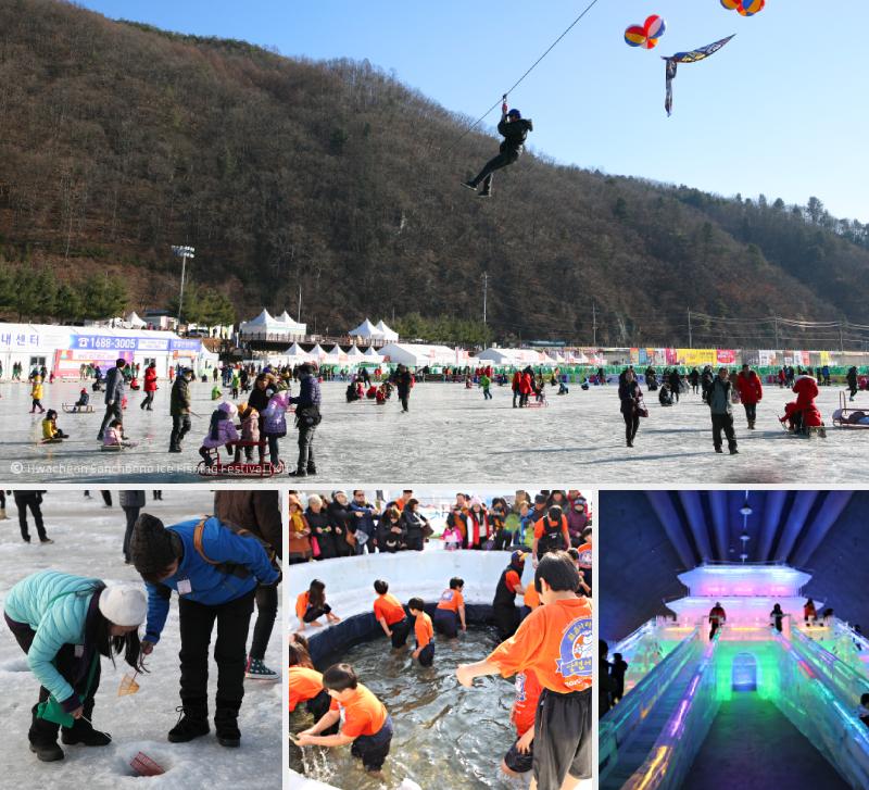 Hwacheon Sancheono Ice Fishing Festival