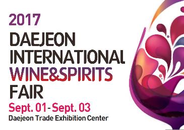 Daejeon International Wine & Spirits Fair 2017