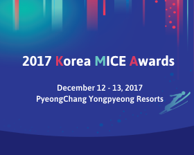 2017 Korea MICE Alliance Conference & Awards