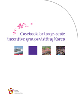 Casebook for large-scale incentive groups visiting Korea