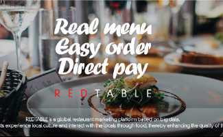 RED TABLE flagship image