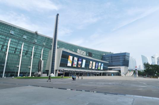BEXCO (Busan Exhibition & Convention Center)5
