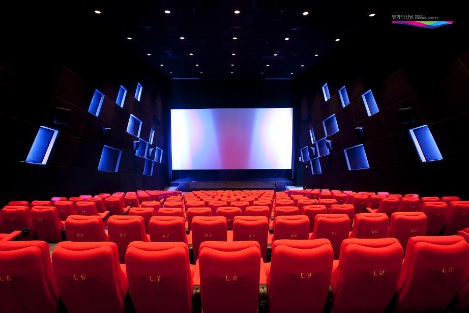 Busan Cinema Center2