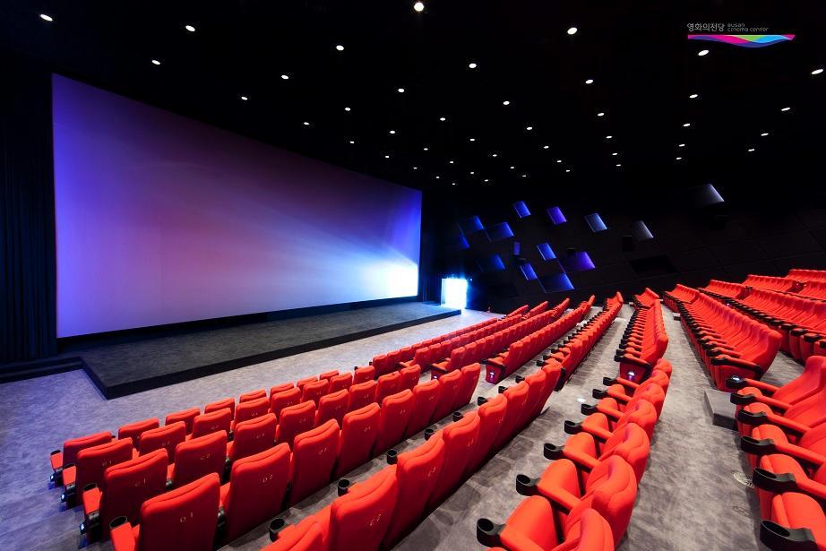 Busan Cinema Center3